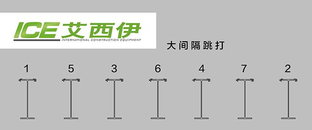 ICE,钢板桩屏风式打入法,振动锤,钢板桩打桩法,拉森桩施工方法
