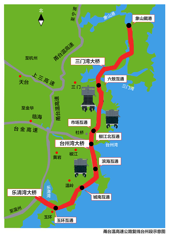 台州段示意图.jpg