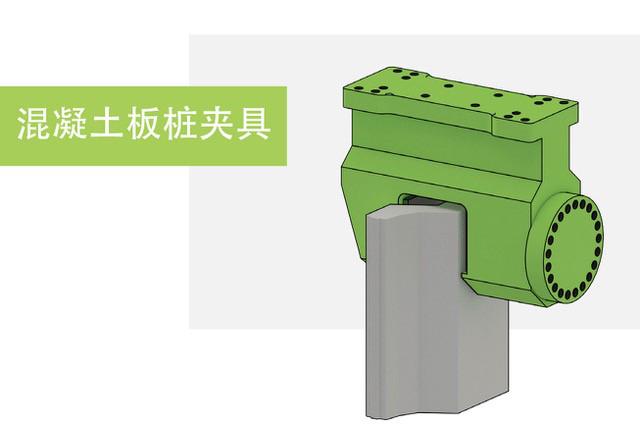 混凝土板桩夹具.jpg