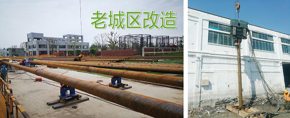 20RF免共振锤绿色环保施工保护上海文物建筑
